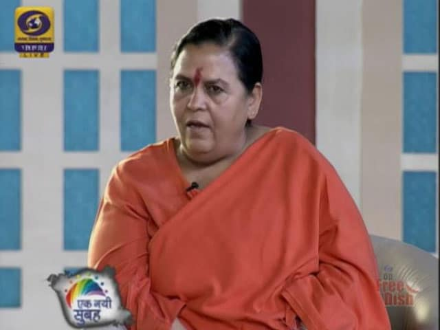 Video : Ganga To Be Among World's Cleanest Rivers, Says Uma Bharti