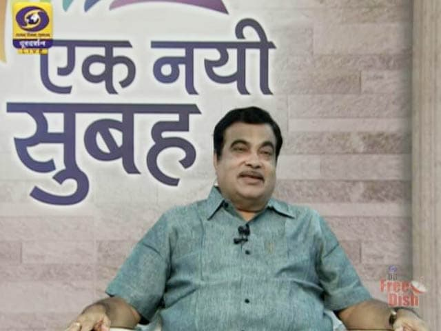 Video : <i>Ek Nayi Subah</i>: Aim To Build Roads @41 Km A Day, Says Nitin Gadkari