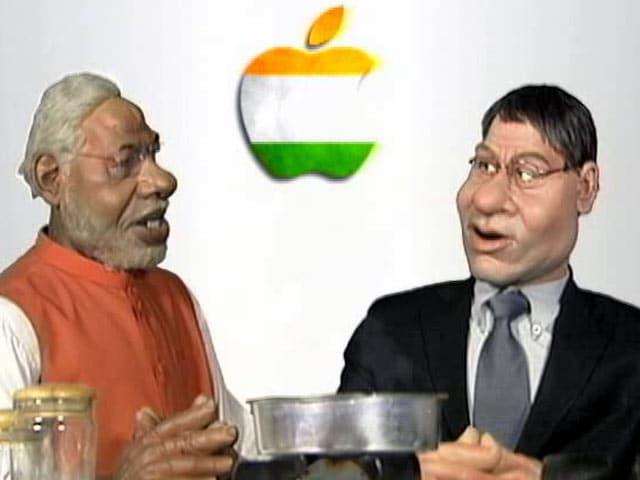 Videos : तमाशा लाइव :  पीएम नरेंद्र मोदी और टिम कुक की बातचीत