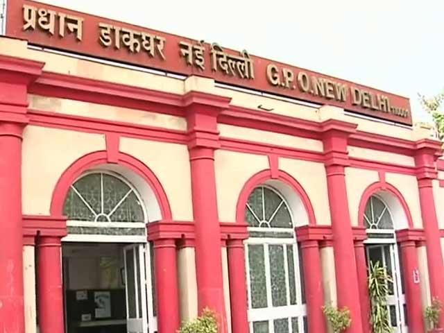 Video : देशभर के पोस्ट ऑफिसों को मिल सकता है बैंक का दर्जा