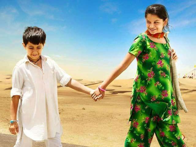 Videos : फिल्म रिव्यू : भाई-बहन की कहानी है नागेश कुकुनूर की 'धनक'