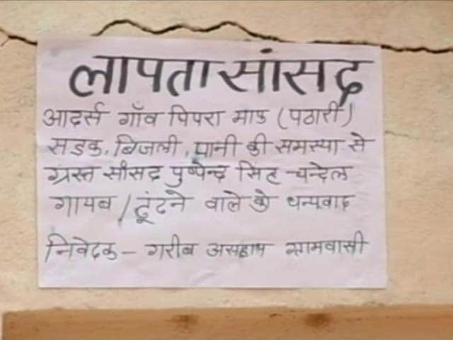 Video : Lawmaker Missing, Say Posters In Village 'Adopted' Then 'Abandoned'