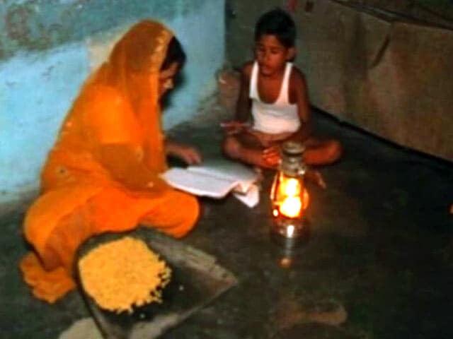 Videos : सांसद आदर्श ग्राम योजना की हकीकत, गांव गोद लिया और भूल गए...