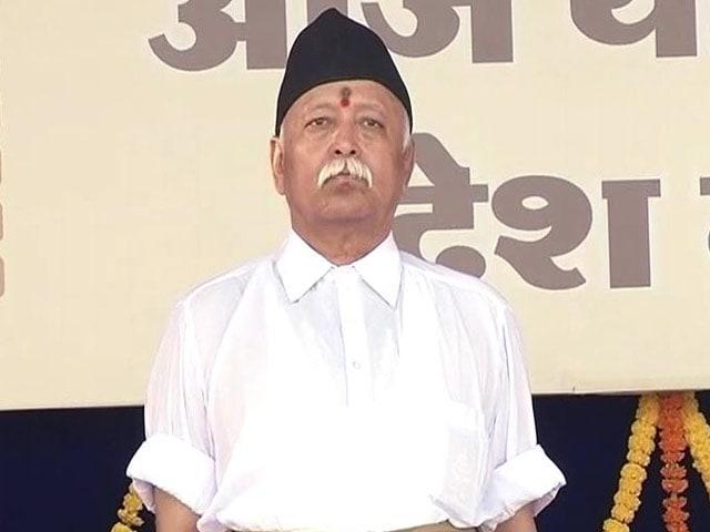 Videos : RSS से जुड़ा मुस्लिम संगठन  पाक उच्चायुक्त को इफ्तार दावत में नहीं बुलाएगा