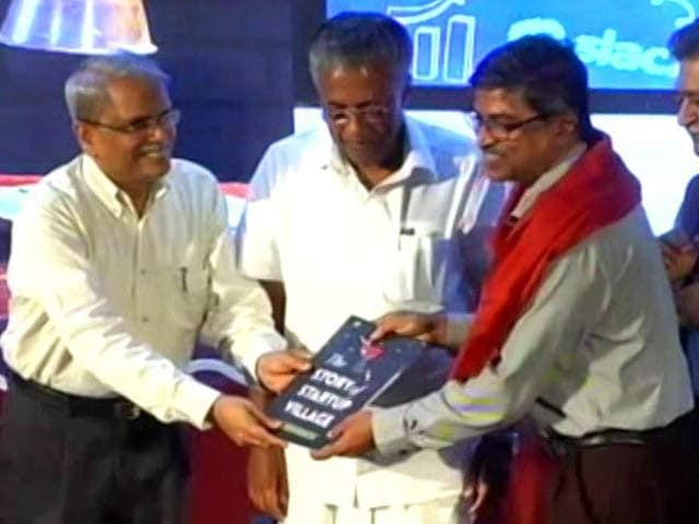 Video : Kerala Launches World's First Online Incubator For Student Start-Ups