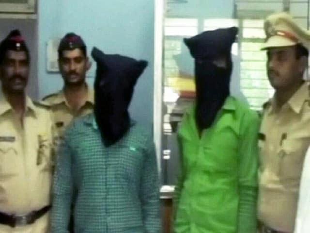 Videos : महाराष्ट्र में बीमा के पैसे नहीं मिले तो दो किसानों ने लूटा बैंक, दोनों गिरफ्तार