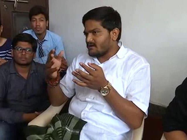 Video : 'Quota Roadmap By Next Meeting Else...': Hardik Patel's Reminds Congress