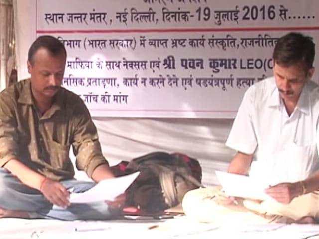 Videos : अधिकार पाने के लिए जंतर-मंतर पर अनशन करते रांची के अधिकारी पवन कुमार
