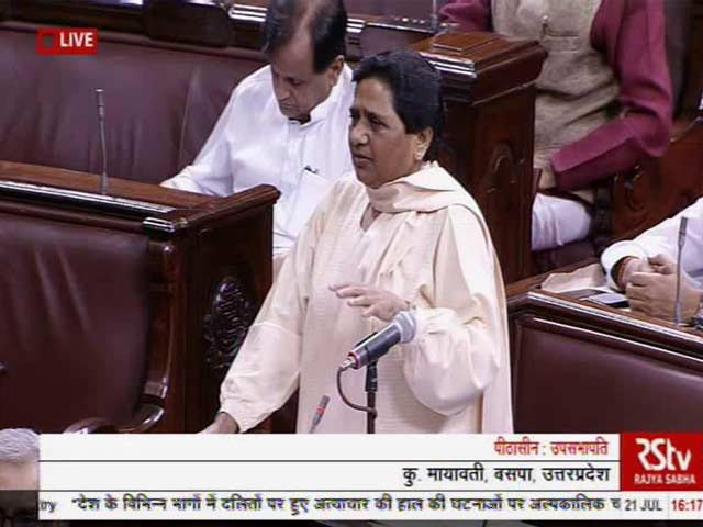 Video : 'First Muslims, Now Dalits Being Oppressed In Name of Cow Protection': Mayawati
