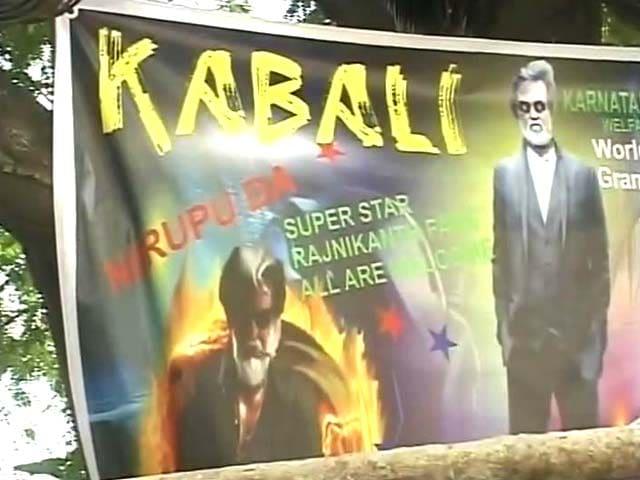 Video : No 5-Star Screening of <i>Kabali</i> in Bengaluru