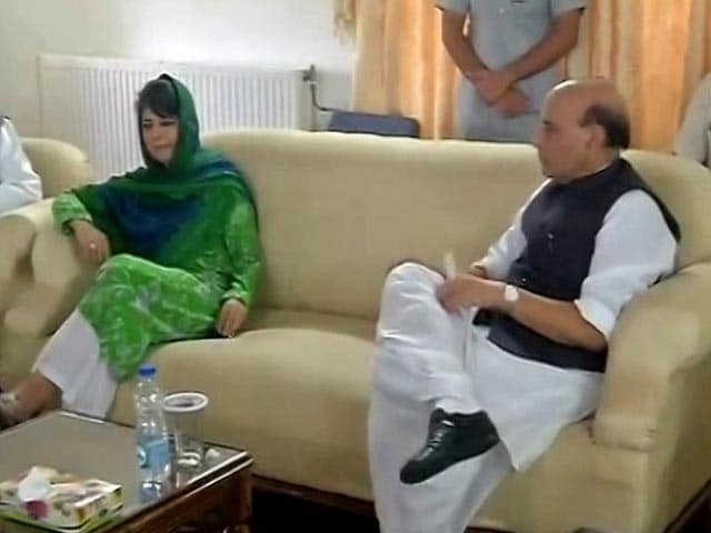 Videos : सार्क सम्मेलन में भाग लेने इस्लामाबाद जाएंगे गृहमंत्री राजनाथ सिंह
