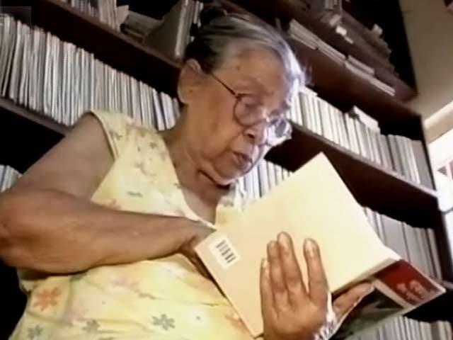 Video : मशहूर लेखिका और सामाजिक कार्यकर्ता महाश्वेता देवी का 90 साल की उम्र में निधन