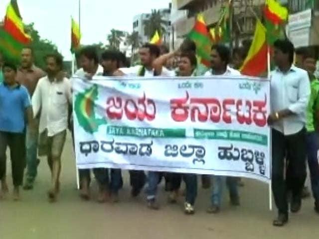 Video : Mahadayi Water Row: 12-Hour Karnataka Bandh Hits Transport, Business
