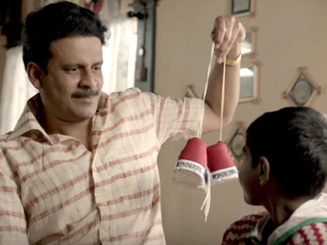 Videos : फिल्म रिव्यू : बेहतरीन फिल्म है 'बुधिया सिंह- बॉर्न टू रन', 4 स्टार