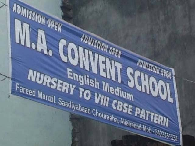 Video : UP School Bans National Anthem, Teachers Quit, Manager Arrested