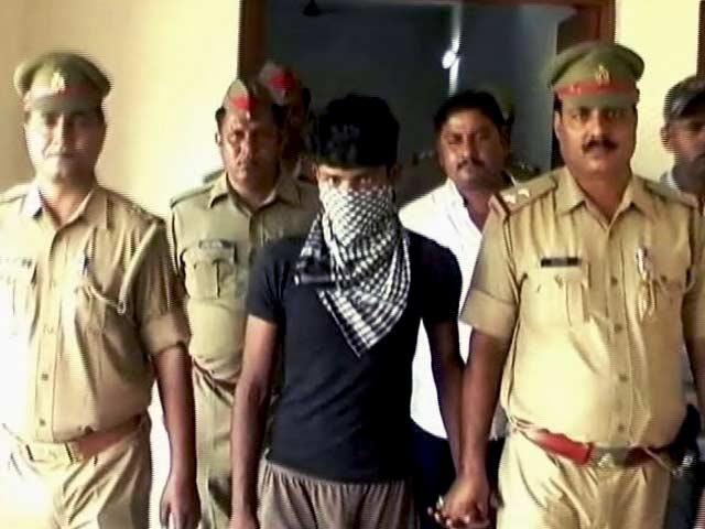Videos : यूपी में 12 साल की नाबालिग बच्ची के साथ रेप के बाद हत्या