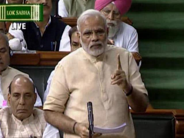 Video : Consumer Is King, GST Bill Will Enable 'One Tax One Service', Says PM