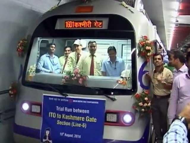Videos : लालकिले के नीचे दौड़ी मेट्रो, हेरिटेज लाइन पर ट्रायल रन शुरू