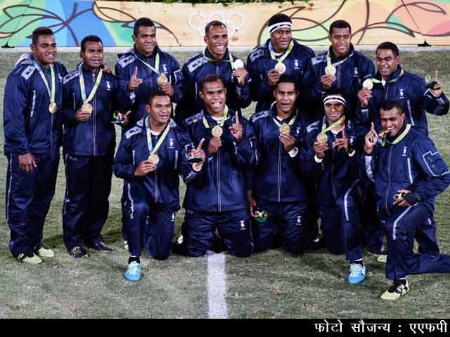 Videos : रियो ओलिम्पिक 2016 : फीजी के लिए 12 अगस्त बन गया 'गोल्डन डे'