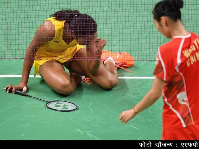 Videos : पीवी सिंधु रियो ओलिंपिक 2016 में मेडल जीतने से सिर्फ एक जीत दूर