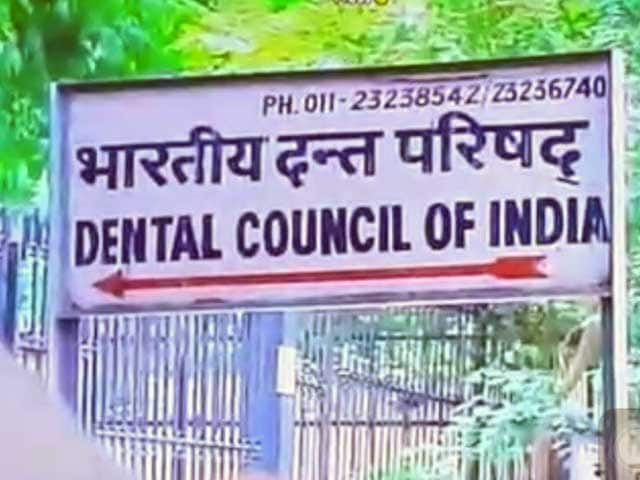 Video : विवादों में डेंटल काउंसिल ऑफ इंडिया