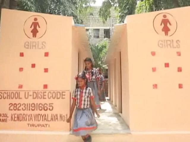 Video : बनेगा स्वच्छ इंडिया- खुले में शौच से मुक्ति के लिए उठाए गए कदम