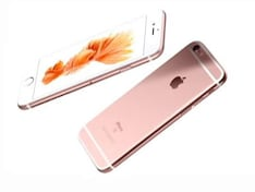 iPhone 7 Launch on September 7