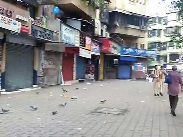 Videos : देशभर में 18 करोड़ कर्मचारी आज हड़ताल पर
