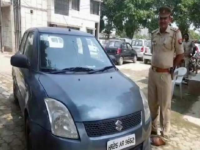 Video : गाजियाबाद में कार से 3 करोड़ रुपए बरामद