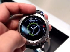 Samsung Gear S3 Classic, Gear S3 Frontier: Hands-On