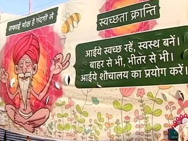Video : Banega Swachh India Campaign: Cleaning Up Iconic Landmarks