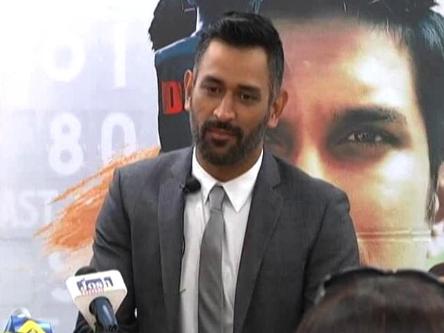 Video : Mahendra Singh Dhoni Promotes Biopic in The United States