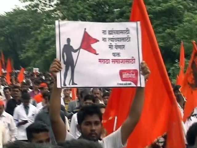 Videos : प्राइम टाइम इंट्रो : मराठा समाज किस बात से हुआ नाराज़?