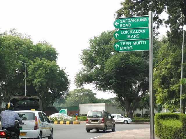 Videos : प्रधानमंत्री का पता 7 रेसकोर्ड रोड से बदलकर '7 लोक कल्याण मार्ग' हुआ