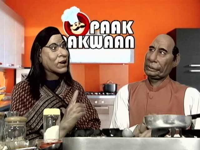 Video : गुस्ताखी माफ : पाक पकवान में बना कश्मीर पुलाव