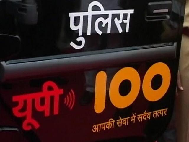 Videos : यूपी में सीएम अखिलेश यादव ने लॉन्च की डायल-100 सेवा