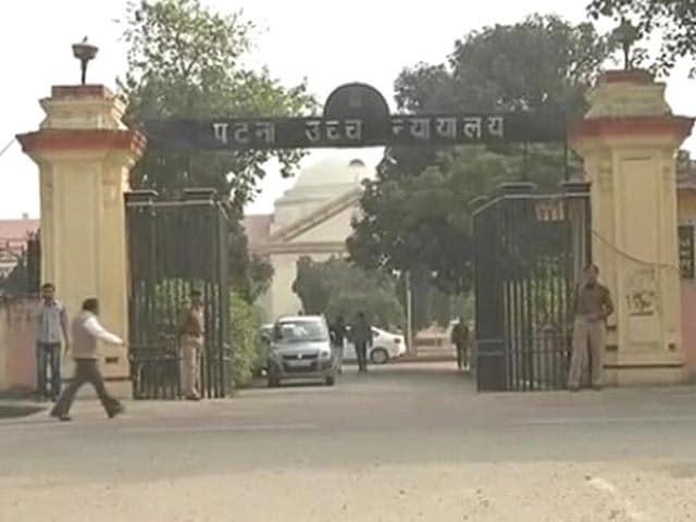 Videos : शराबबंदी : पटना हाईकोर्ट के आदेश पर रोक लगी