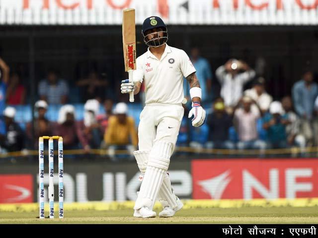 Videos : इंदौर टेस्ट के पहले दिन विराट कोहली और अजिंक्य रहाणे छाए