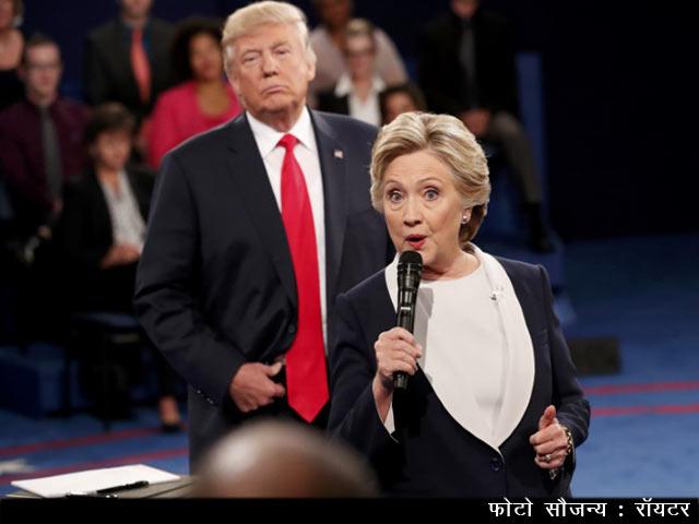 Videos : अमेरिका : राष्ट्रपति पद के लिए बहस का दूसरा चरण