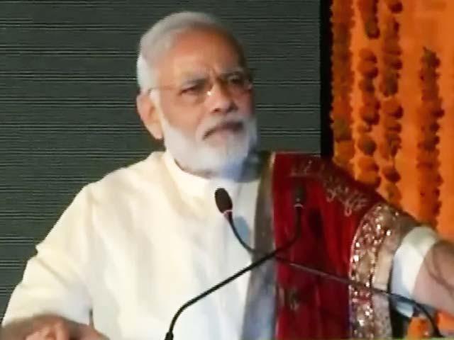 Videos : नेशनल रिपोर्टर : पीएम मोदी बोले, आतंकवाद भी एक तरह का रावण