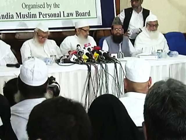 Videos : नेशनल रिपोर्टर : यूनिफॉर्म सिविल कोड के खिलाफ मुस्लिम पर्सनल लॉ बोर्ड