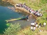 Videos : मध्यप्रदेश के रतलाम में पानी से भरे गड्ढे में गिरी बस, 14 यात्रियों की मौत, 17 घायल
