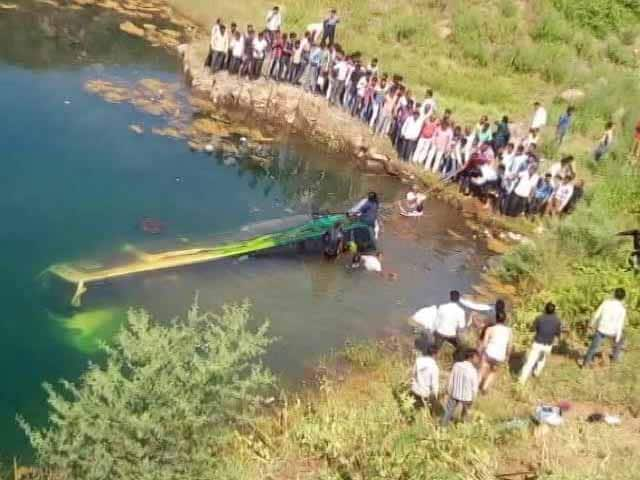 Video : 13 Killed, 17 Others Injured As Bus Falls In Water Pit In Madhya Pradesh's Ratlam
