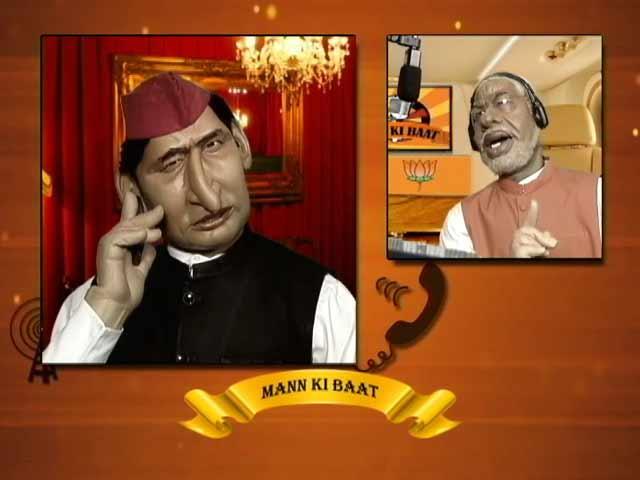 Videos : गुस्ताखी माफ : राम मॉल, राम मल्टीप्लेक्स और क्या-क्या बनेगा यूपी में...