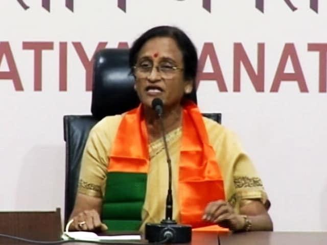 Video : इंडिया 7 बजे : कांग्रेस छोड़ बीजेपी में शामिल हुईं रीता बहुगुणा जोशी