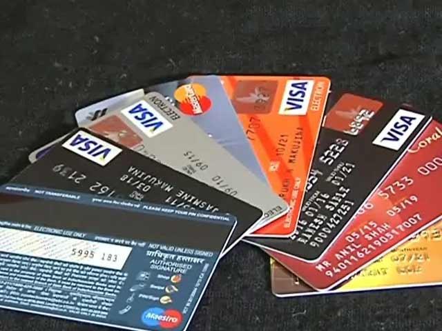 Videos : 32 लाख डेबिट कार्ड डेटा चोरी होने की आशंका