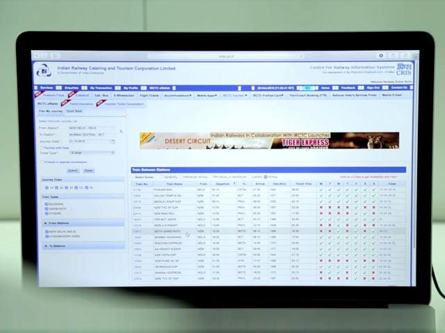 Video : आईआरसीटीसी से कंफर्म तत्काल रेल टिकट पाने के नुस्खे