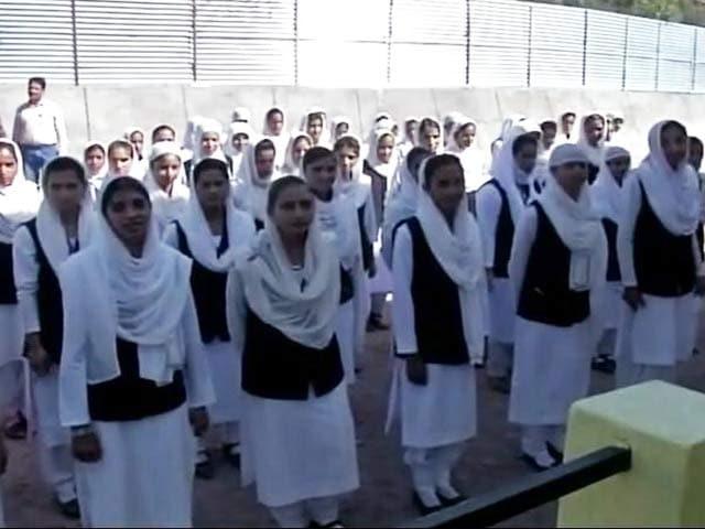 Videos : पीएम मोदी ने जम्मू-कश्मीर के स्कूलों को लेकर गृहमंत्रालय को दिया निर्देश