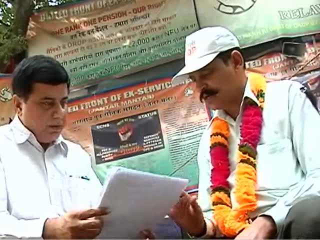 Video : वन रैंक-वन पेंशन पर नए सिरे से बहस