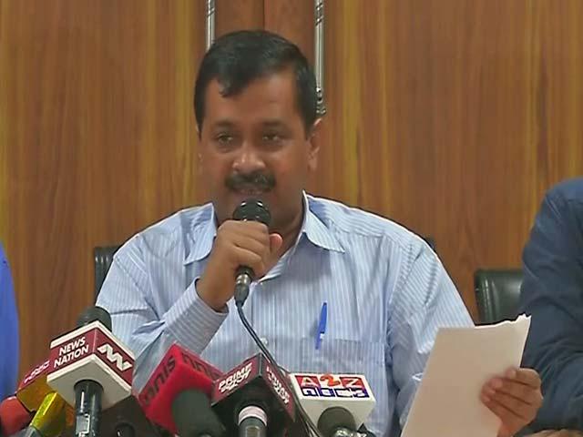 Videos : दिल्ली में प्रदूषण पर CM केजरीवाल की आपात बैठक, 3 दिन स्कूल बंद